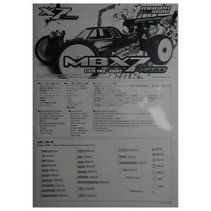 Free mugen mbx6 owner manual