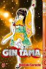 Gin Tama 21 von Hideaki Sorachi (2012, Taschenbuch)