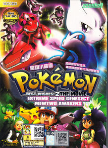 English Dub Pokemon The Movie 16 Genesect And The Legend