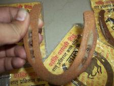 Black Horse shoe shani shanti kale ghode ki naal Buy 3 get 1 Free
