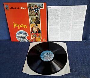 MUSICAL-ATLAS-JAPAN-EMI-ODEON-ITALIAN-PRESSING-1974-LP-INSERT