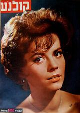 1959 Photo NATALIE WOOD Israel MAGAZINE COVER Film MOVIE Hebrew CINEMA