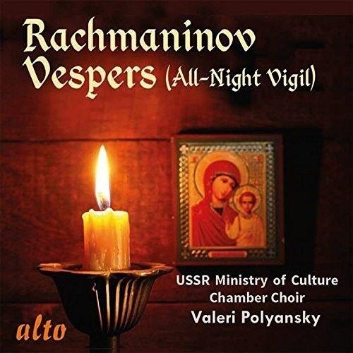 Polyansky / Ussr Min - Rachmaninoff: Vespers (all-night Vigil) Op. 37 [New CD]