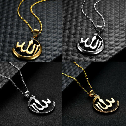 Simple Muslim Islamic Religious Totem Allah Vintage Women Necklace Jewelry Gift