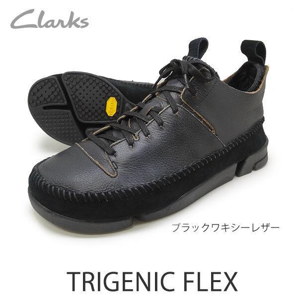 Clarks Clarks Clarks Original Men Wallabee Trigenic Flex Schwarz Wachs Lea Waxy ,  , , G   cbd78f