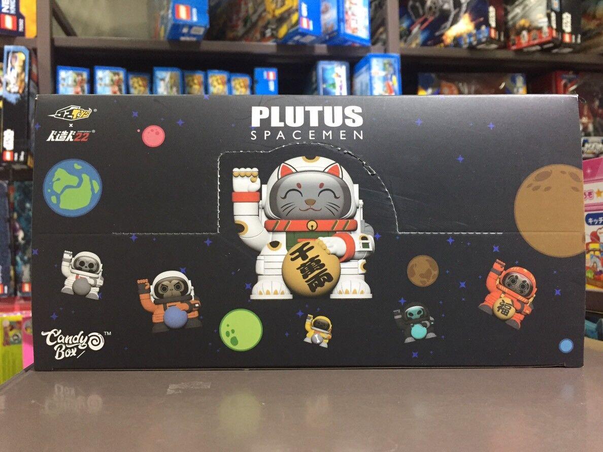 [w.h] misb 02127 52toys süßigkeiten junge glück astronaut kunst sofubi soft - vinyl spielzeug