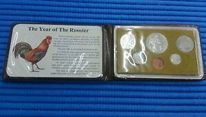 1981-Singapore-Mint-039-s-Rooster-Uncirculated-Coin-Set-1-1-Stylised-Lion-Coin