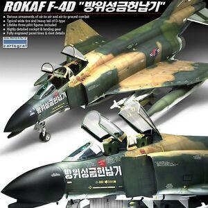 1-48-ROKAF-F-4D-12300-ACADEMY-HOBBY-MODEL-KITS