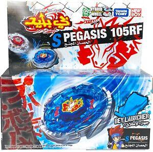 Genuine Tomy Beyblade Pegasus BB28 Blue Metal Fusion Beyblade Pegasis Spinng