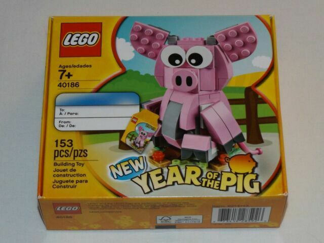 Lego 40186 Year of the Pig New /& Exclusive FREE SHIPPING!