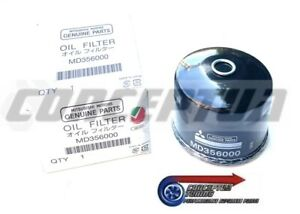 Genuine Mitsubishi Oil Filter MD356000 - For Lancer Evolution Evo 4 4G63