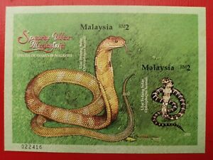 2002 M'sia Imperforated Miniature Sheet - Species Of Snakes In Malaysia