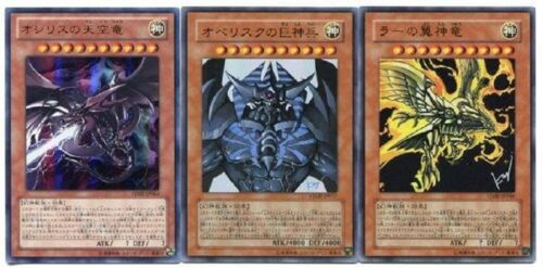 Yu-Gi-Oh Egyptian 3 God Card Set VJMP Ultra Rare Silfer Obelisk Ra Japanese