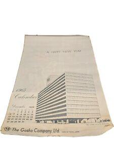 Vintage-1965-Japanese-Advertising-Calendar-Japan-Geisha-Lady-The-Gosho-Company