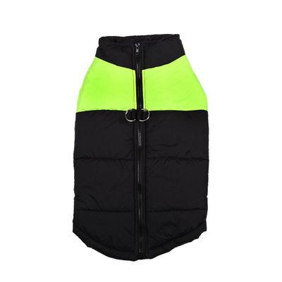 Comfy Soft Dog Jacket Padded Waterproof Pet Clothes Warm Vest Coat Winter S-5XL