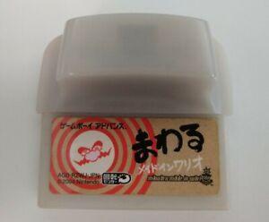 Mawaru Made in Wario (WarioWare Twisted!) - Japan