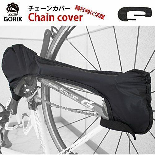 Details about  /GORIX Gorikkusu chain cover bicycle road bike cross bike HanawaKo dirt preventio