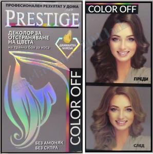 Best Price Top Prestige Decolor Remover Colored Hair Color Off Ebay