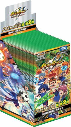 Inazuma Eleven Eleven Preca Engraved edition of Orion 2nd DP-BOX vol.2