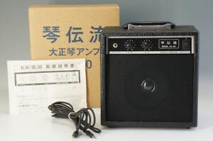 MINT Works Well TAISHO GOTO KOTO DENRYU Amplifier KA-50 w/box F/S 979f37