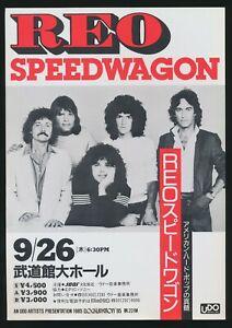 1985-REO-Speedwagon-Tokyo-Japan-Pop-Rock-Band-Music-Concert-Tour-Flyer-Handbill