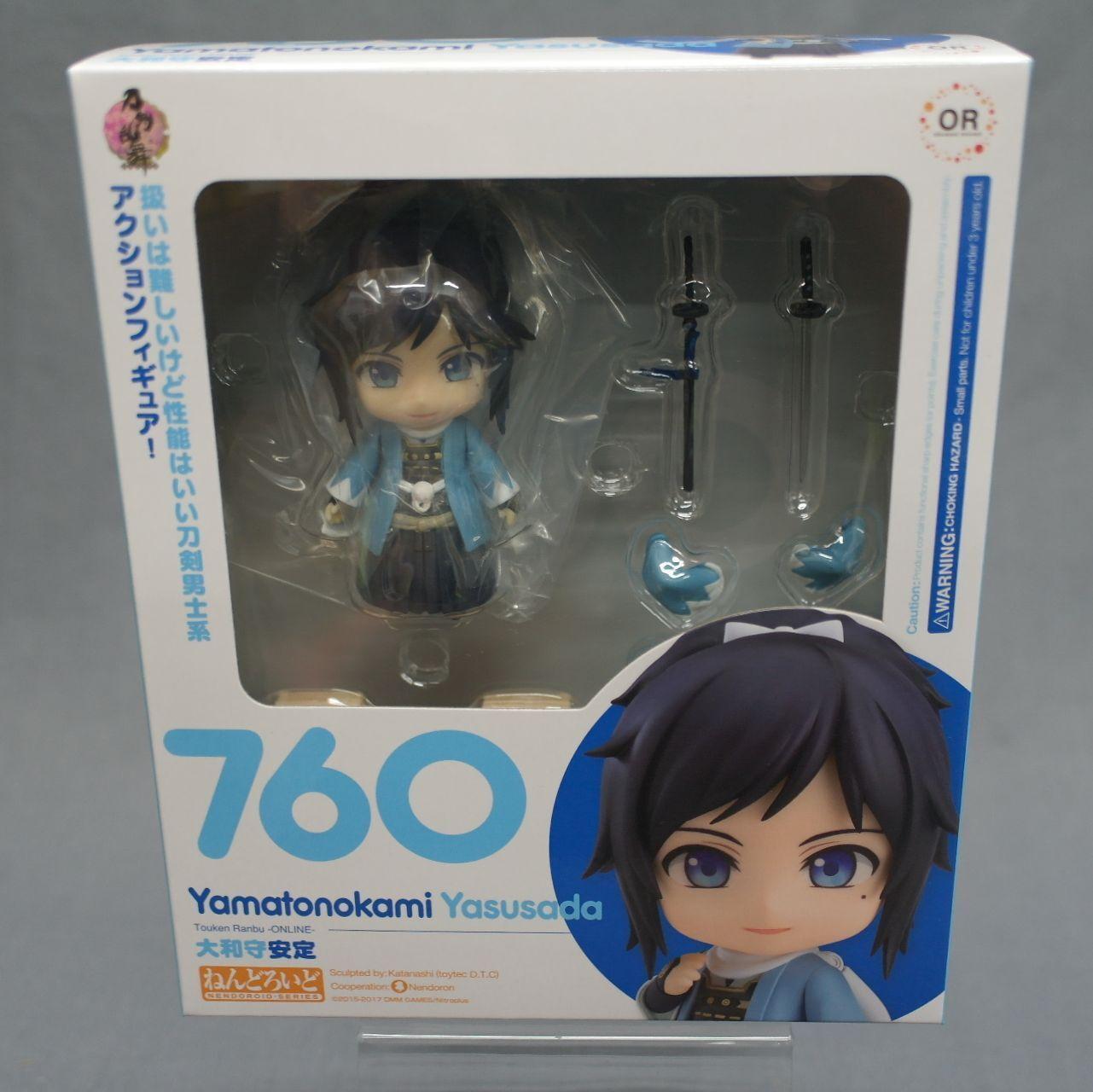 Nendoroid Touken Ranbu Online Yamato no Kami Yasusada Good Smile Company