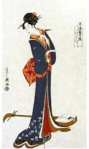 Free shippining japanese doorway noren ukiyoe shamisen curtain
