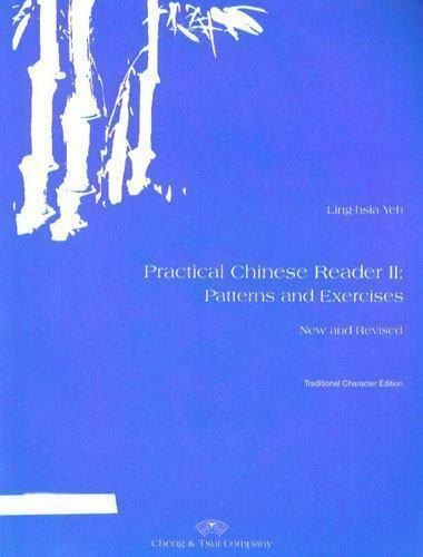Practical Chinese Reader 2: Patterns & Exercises by Yeh Ling-Hisa