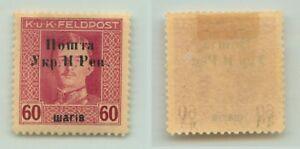 Ukraine-Occidentale-1919-SC-57-Comme-neuf-f1142a3