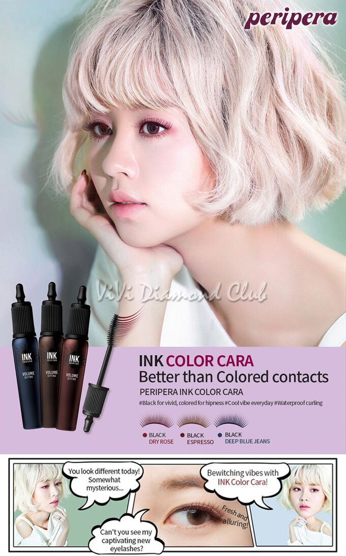 [ShiPAPA] Peripera |Ink Color Cara| 韓國直送🇰🇷 | 香港 澳門