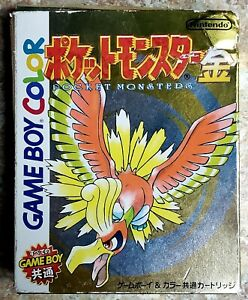 GameBoy Pocket Monster Gold nintendo with BOX and Manual *Box Damage*