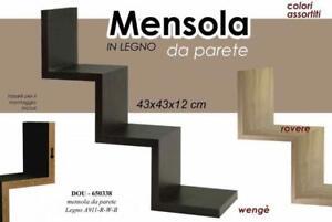 Mensole Color Wenge.Dettagli Su Mensola In Legno Da Parete A Scala Color Wenge Libri Kit Montaggio Incluso