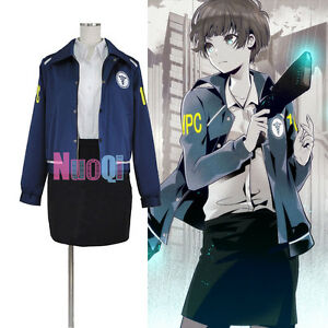 Psycho pass akane tsunemori public safety bureau uniform for Bureau uniform