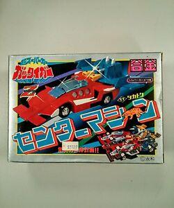 Takatoku Gattiger Combination Go Front Machine NIB Mint Original Japan Version