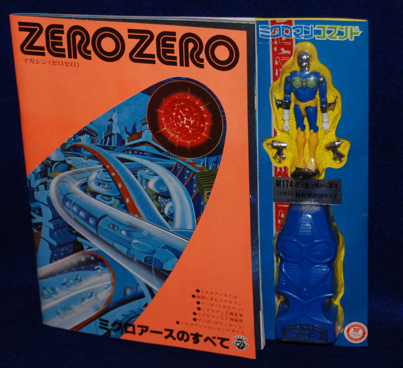 Vintage Microman M174 figure MOC Zero Zero Magazine