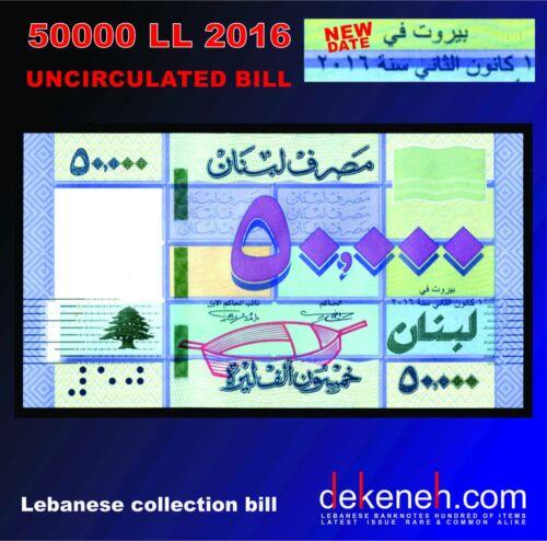 Libano Liban NEW .... - Lebanon 50000 Livres 2016  UNC .....