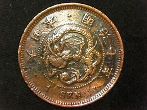 1-sen-1874-Japon-era-Meiji-a1