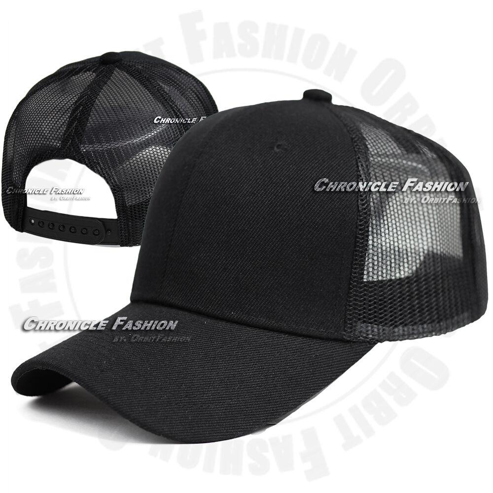 Baseball Cap Trucker Hat Snapback Curved Visor Mesh Plain Adjustable