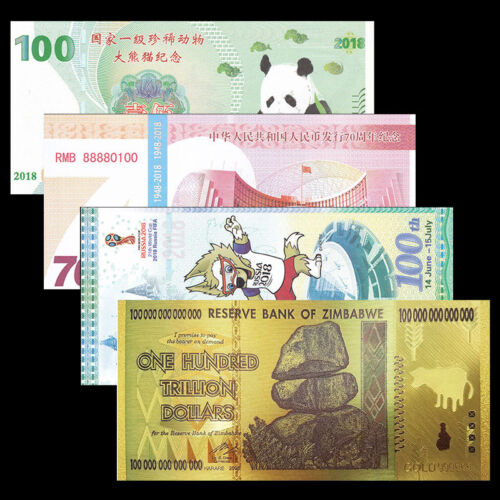 2018 Russia World Cup /& China Panda /& Issue of RMB /& 100 Trillion Set 4 FANCY