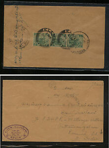 Malaya 52 (3) on cover to India 1931 AT0515