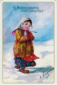 LITTLE-GIRL-IN-BUST-SHOES-Modern-repro-old-Russian-Christmas-postcard-E-Lebedeva