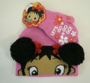 Ni Hao Kai Lan Beanie Hat Gloves Set with Pom Pom