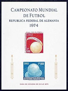 CHILE 1974 STAMP SS # 27 MNH SOCCER WC 74' IN GERMANY