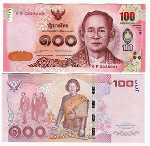THAILAND 100 BAHT 2015 BIRTHDAY PRINCESS SIRINDHORN UNC P 126