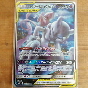 Pokemon Card Mewtwo /& Mew GX RR Miracle Twin Tag team Excellent Japanese
