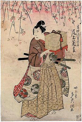 Repro  Japanese  Print by Tokuraya Shinbei