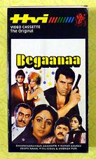 Begaanaa ~ VHS Movie ~ Bollywood Dharmendra ~ Rare India Limited Video Tape