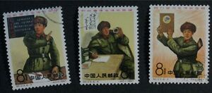 PR-China-1967-C123-2-4-5-Liu-Yingjun-CTO-SC-931-933-934