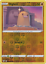 thumbnail 76 - Darkness Ablaze - Reverse Holo - Single Cards - Pokemon TCG