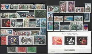 FRANCE-ANNEE-1966-COMPLETE-43-TIMBRES-FEUILLET-1479b-SERVICE-NEUFS